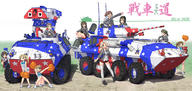 artist:hase_yuu tagme tank vehicle // 2200x1044 // 523.9KB