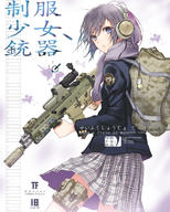 artist:technofuyuno holographic_sight school_uniform suppressor tagme weapon:scar_l // 962x1200 // 647.8KB