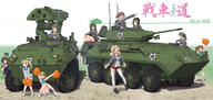 artist:hase_yuu school_uniform tagme tank vehicle // 2200x1044 // 432.0KB