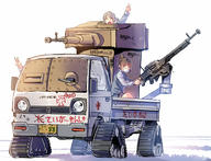 artist:daito tagme tank vehicle weapon_to_identify // 1000x766 // 620.0KB