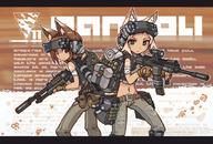 animal_ears artist:nancou fox_ears science-fiction suppressor tagme weapon_to_identify // 1000x675 // 742.7KB